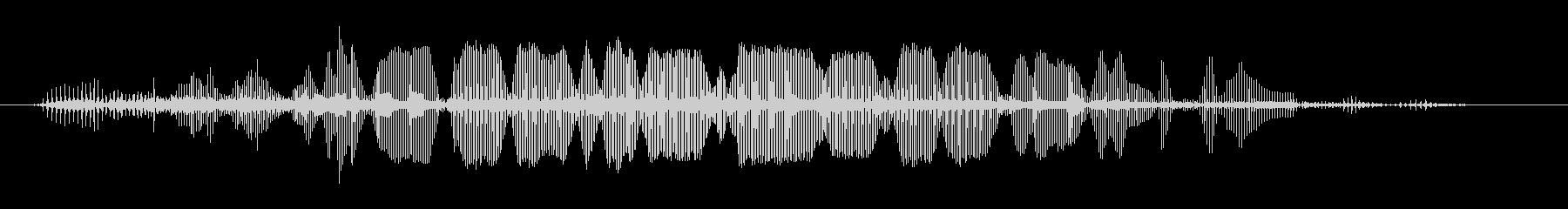 トランペットエレファントコールの未再生の波形