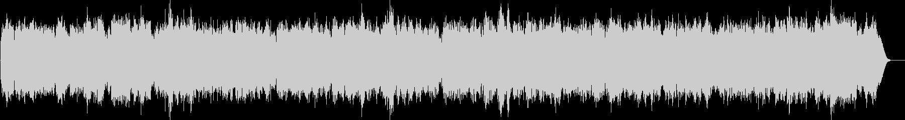 四声のブラスアンサンブルオリジナルの未再生の波形
