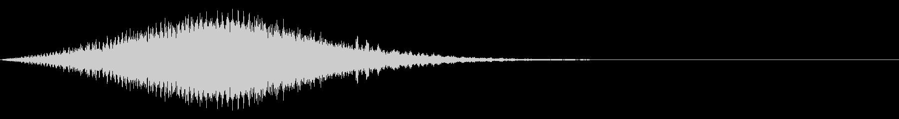 【昭和特撮風】化学反応/ワープの音 4の未再生の波形