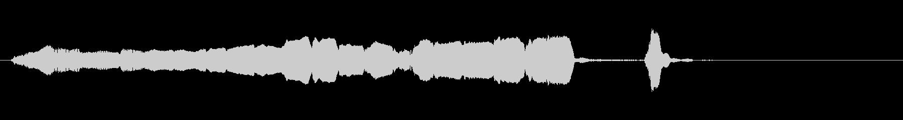 フルート:ショートウェーブアクセン...の未再生の波形