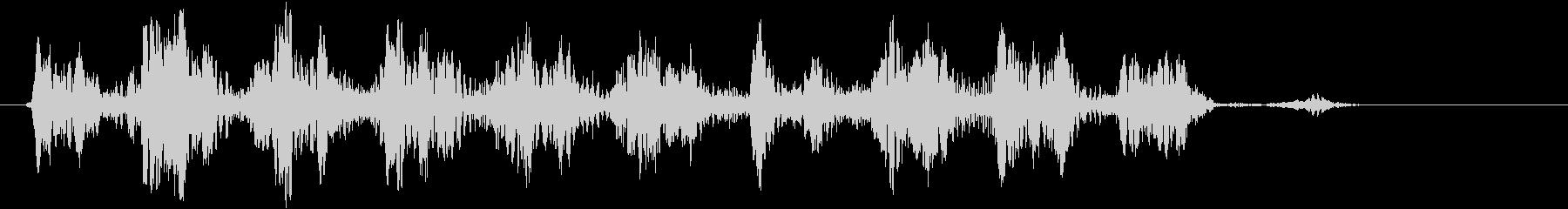 ワゥワゥワゥ 効果音シンセ MIDの未再生の波形