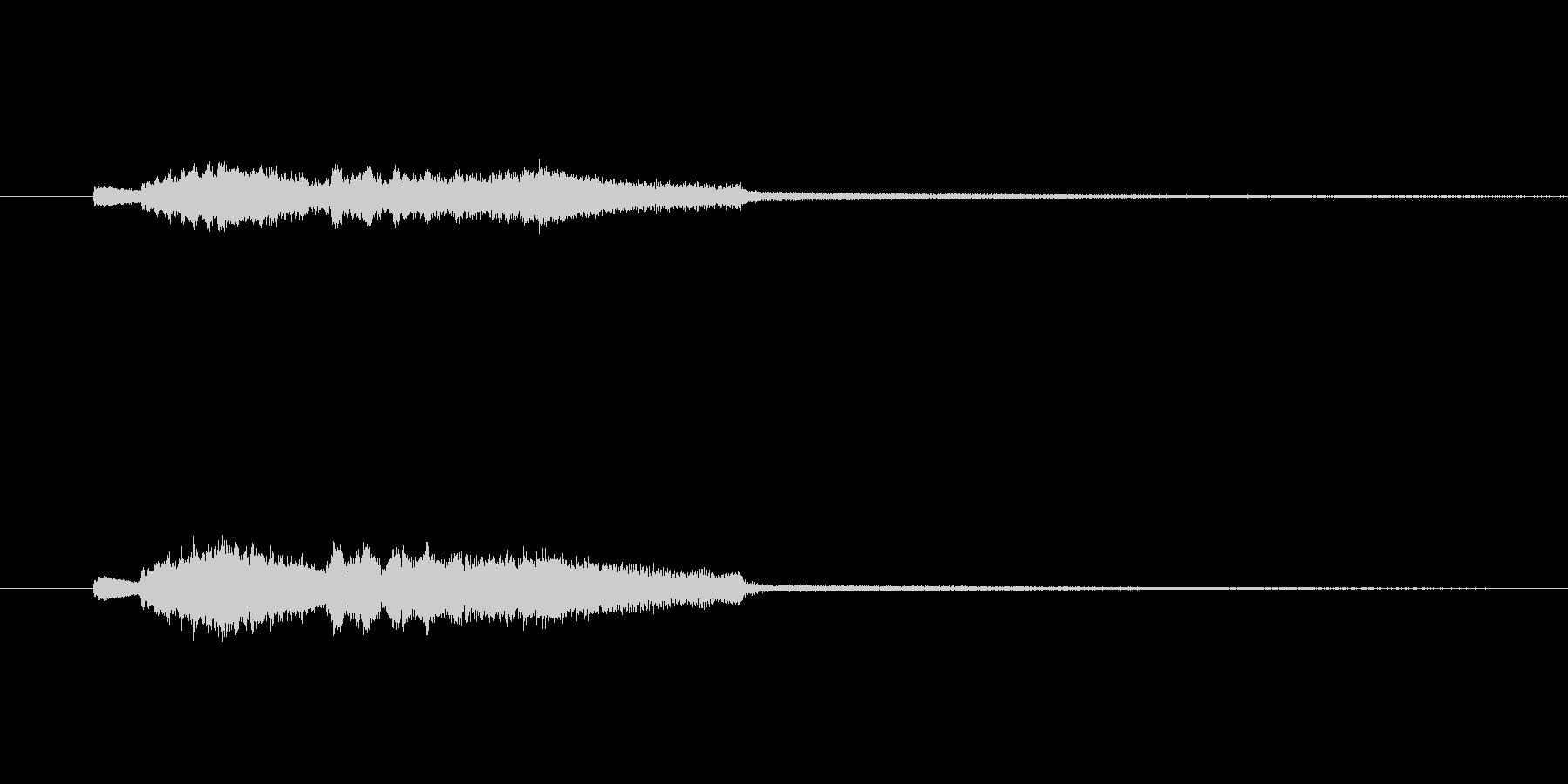 キラキラしたしぼむ音の未再生の波形