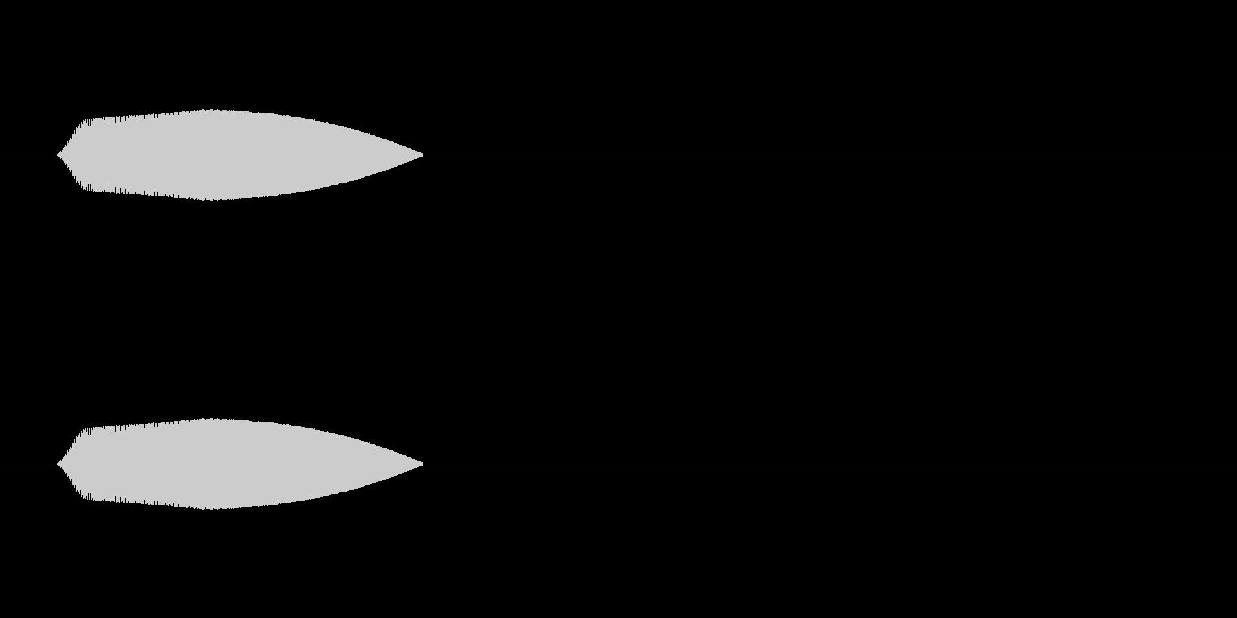 ひょいっ↑(回避音、よける音)の未再生の波形