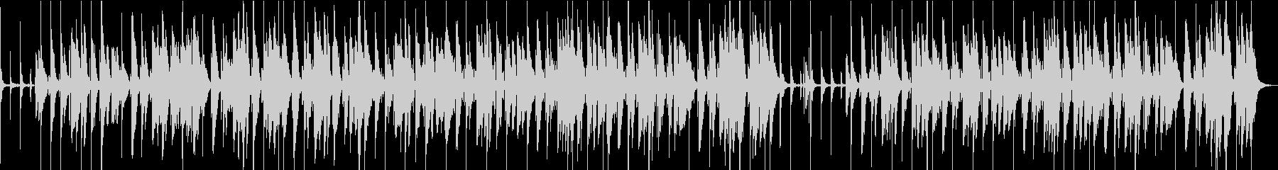 ピアノとフレットレスベースが特徴の...の未再生の波形