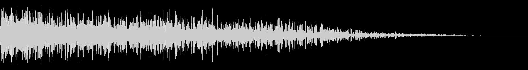 ビッグブーマーインパクト4の未再生の波形