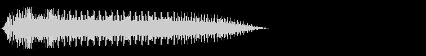 ピポッ(鳴き声/動物ピコピコ/ファミコンの未再生の波形