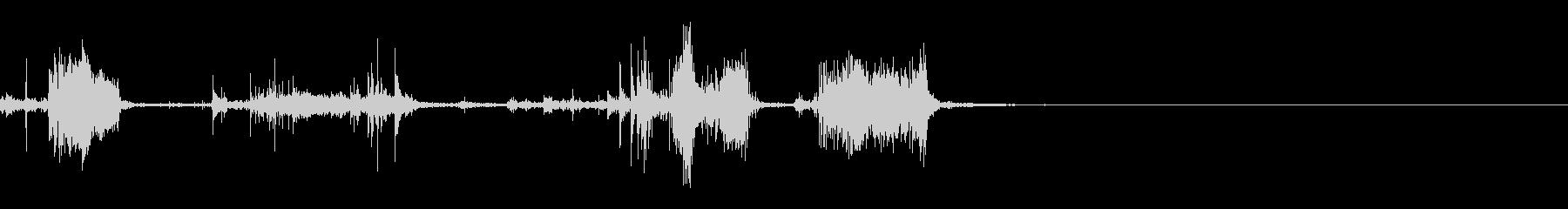 ファスナーを開ける+物音1の未再生の波形