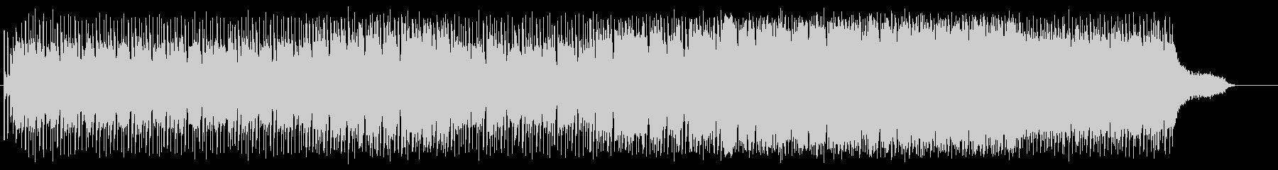 テーマ性のあるクールなフュージョンの未再生の波形