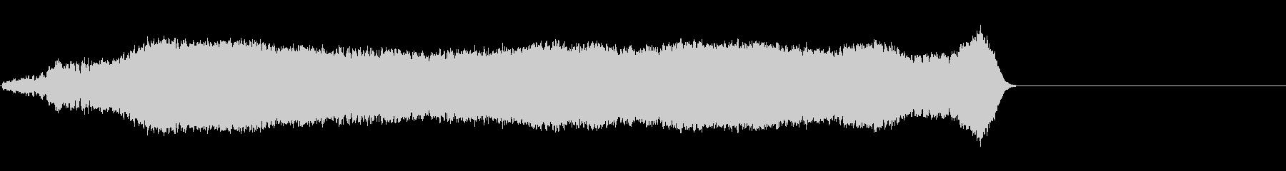 トーンホイッスルハイエアリーサステインの未再生の波形