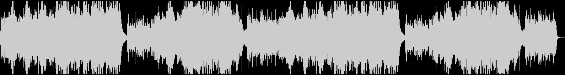 ダーク&クラシカルの未再生の波形