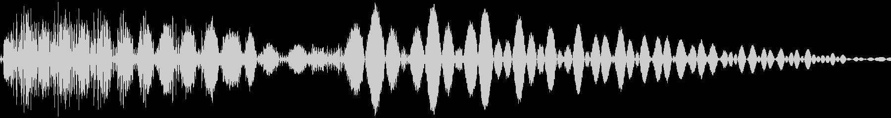 ドスン(落下 決定 跳ねる)の未再生の波形