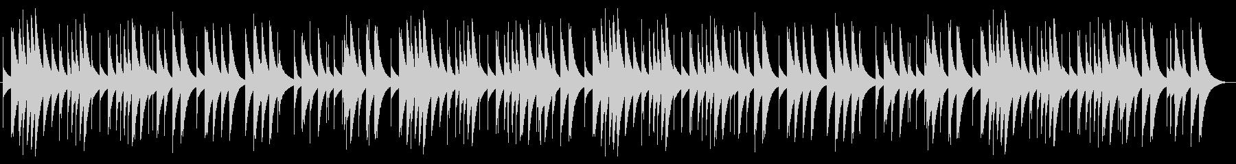 ド定番なXmasキャロル【オルゴール】の未再生の波形