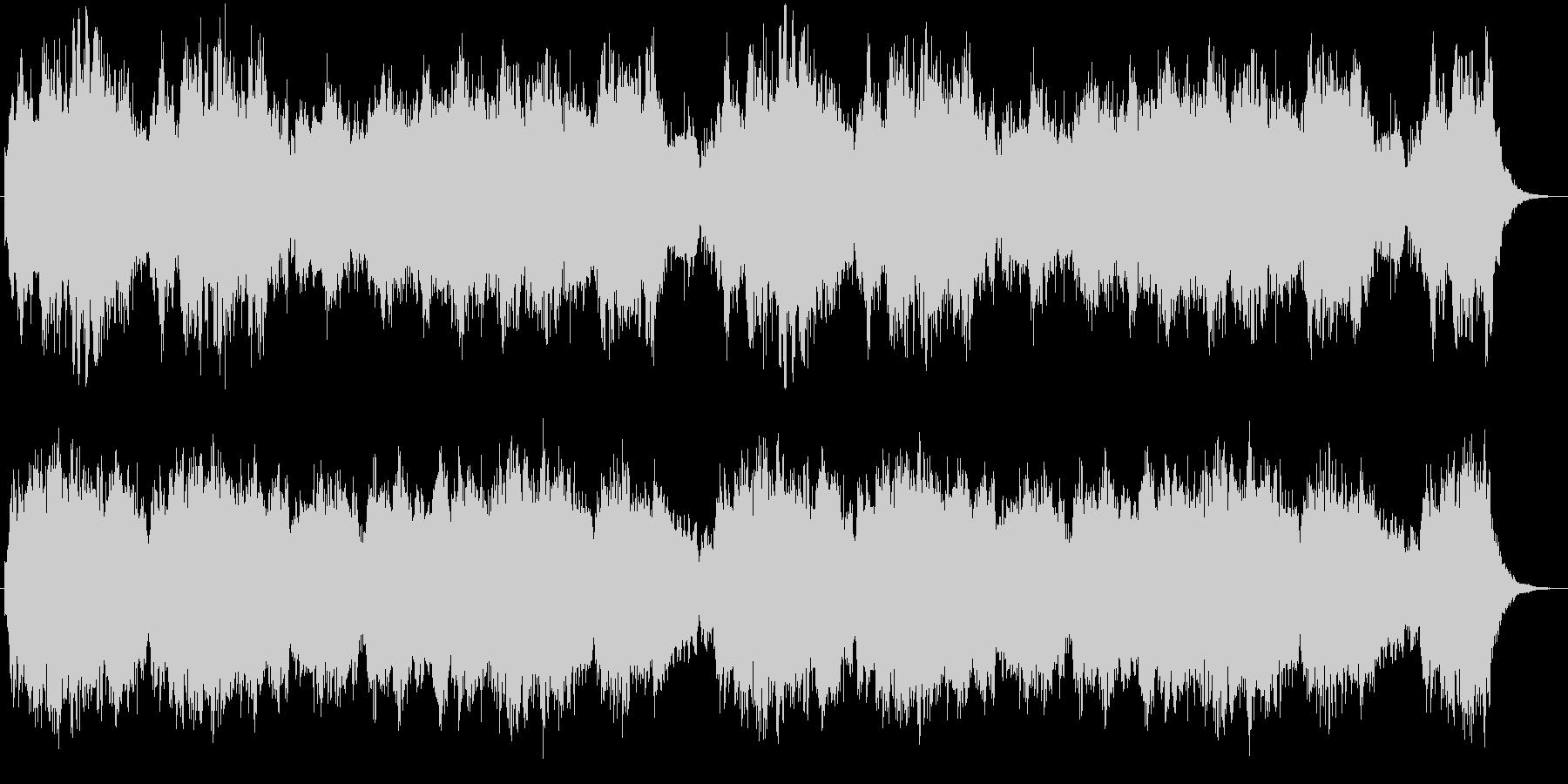 イングリッシュホルンと弦の優美な曲の未再生の波形