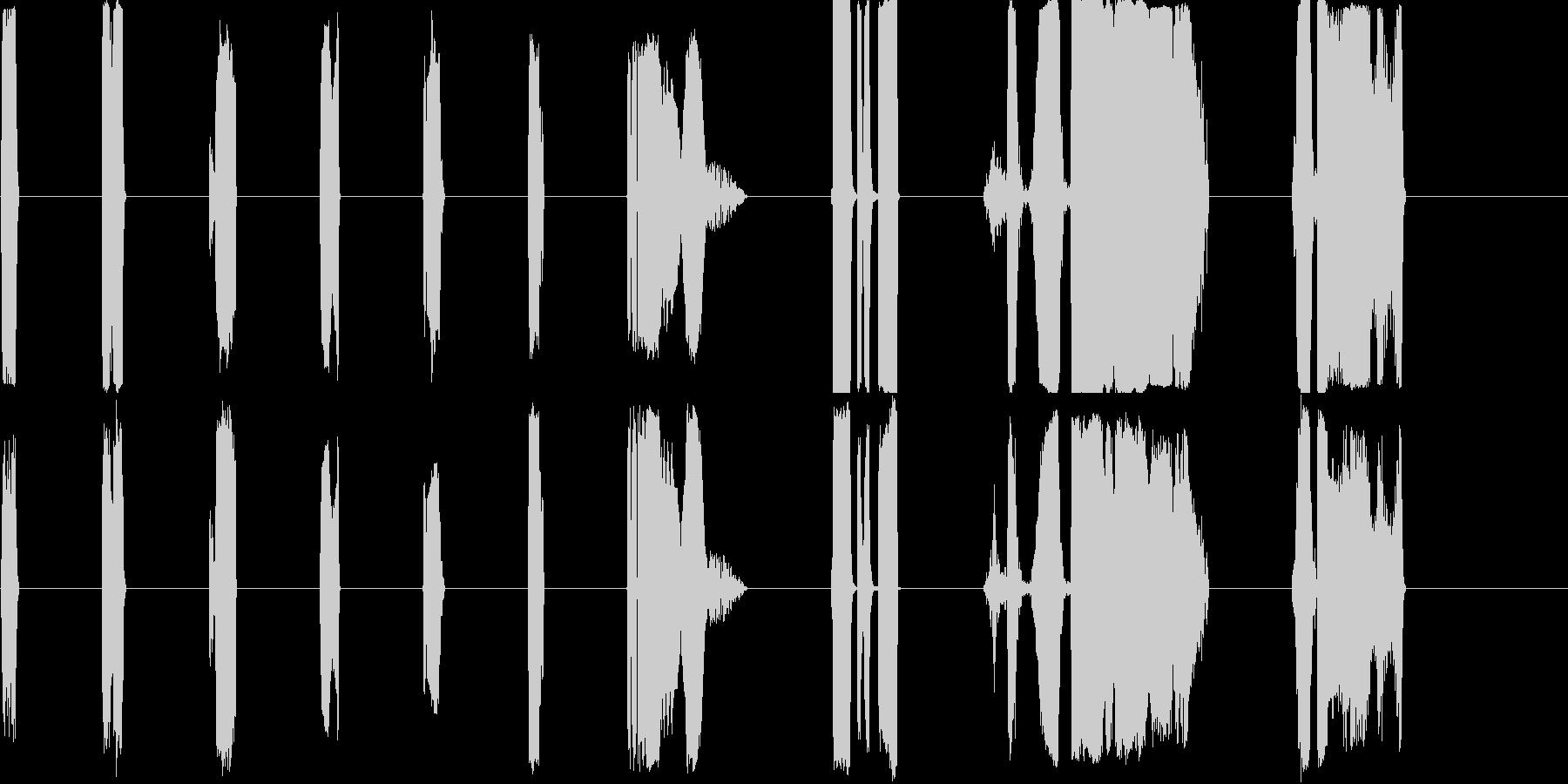 DJ Nasties 11-20の未再生の波形