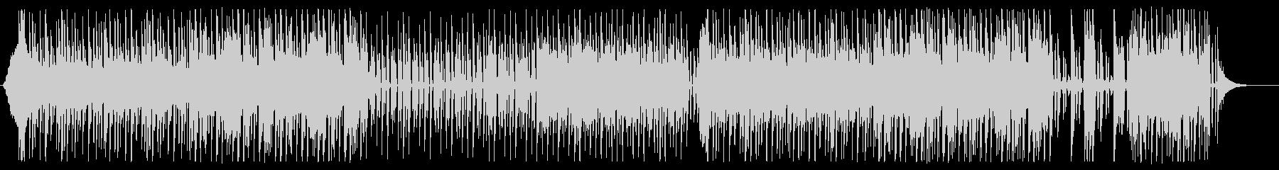 キュートで都会的なエレクトロポップの未再生の波形