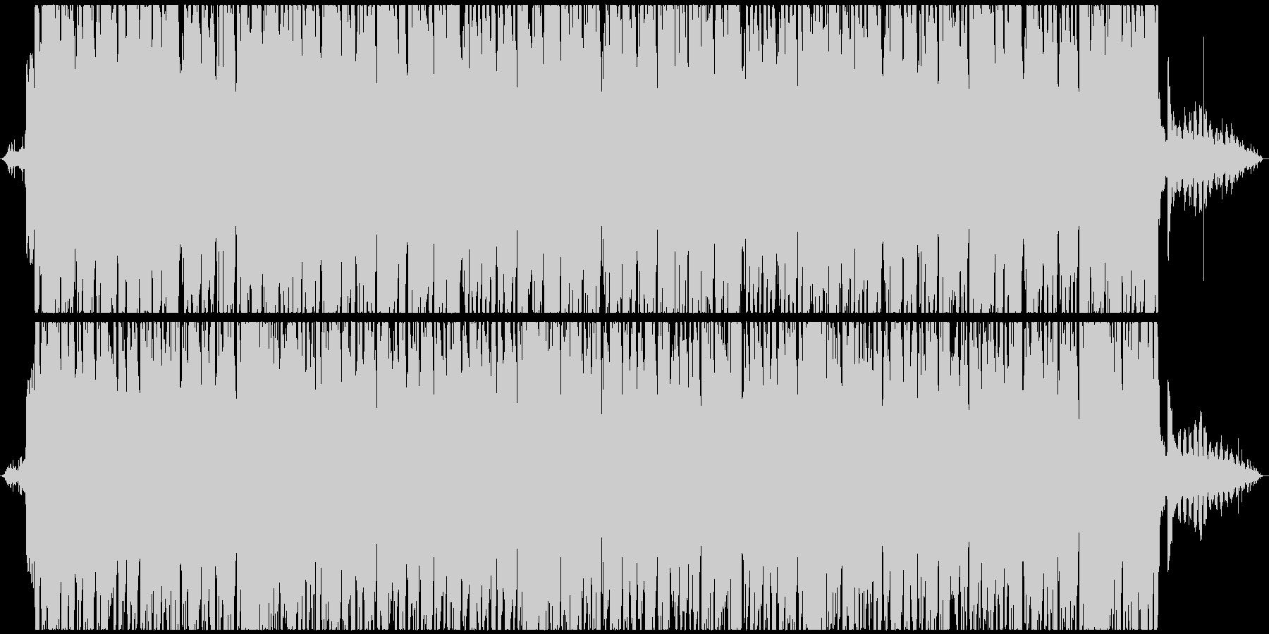 青いパンタロンの未再生の波形