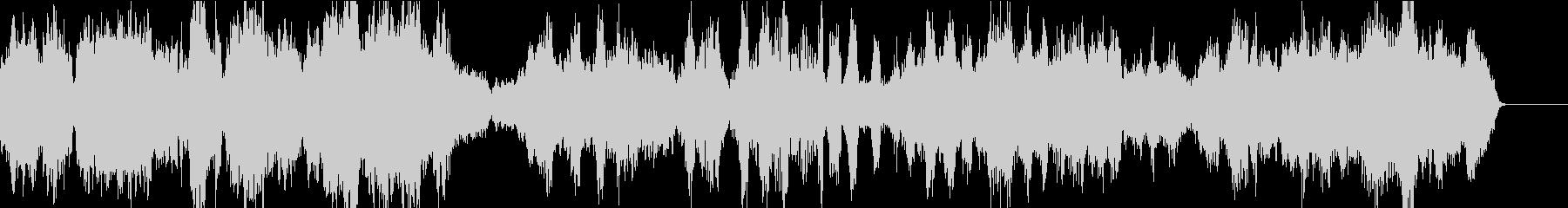 ストリングスと二胡の癒しのアンサンブルの未再生の波形