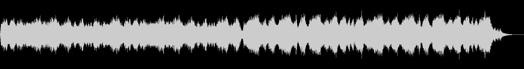 テーマ「涙の疾走」60秒の未再生の波形