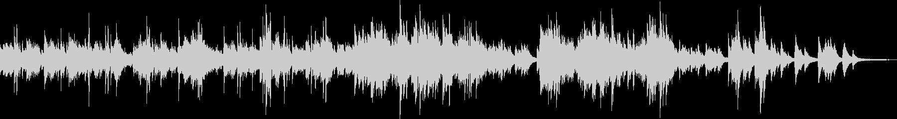 安らぎのピアノ曲(優しい・幻想的・光) の未再生の波形