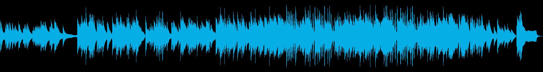 ピアノソロのロマンチックなバラード曲の再生済みの波形