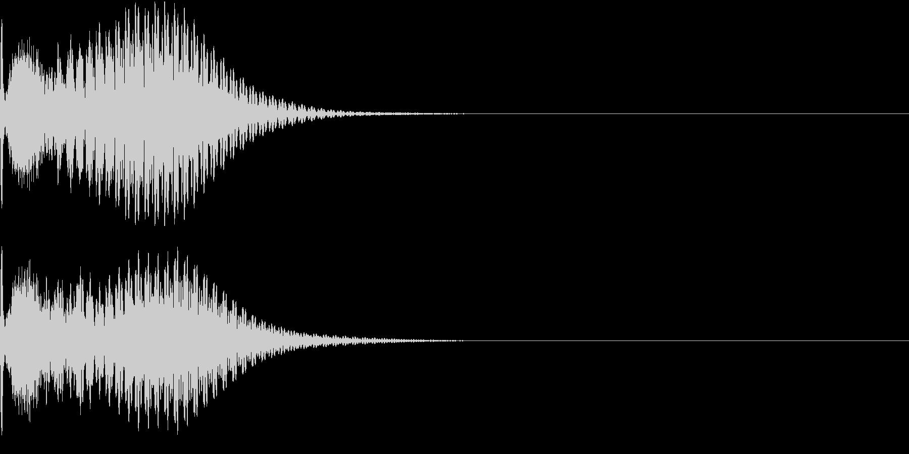 キュイン 光 ピカーン フラッシュ 04の未再生の波形