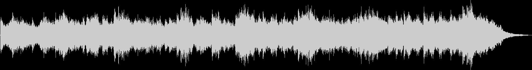 ピアノとシンセの癒し系BGMの未再生の波形