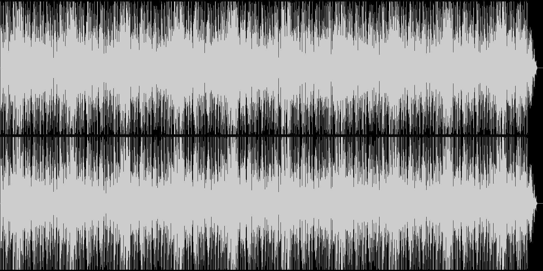 爽やかでおしゃれなBGMの未再生の波形