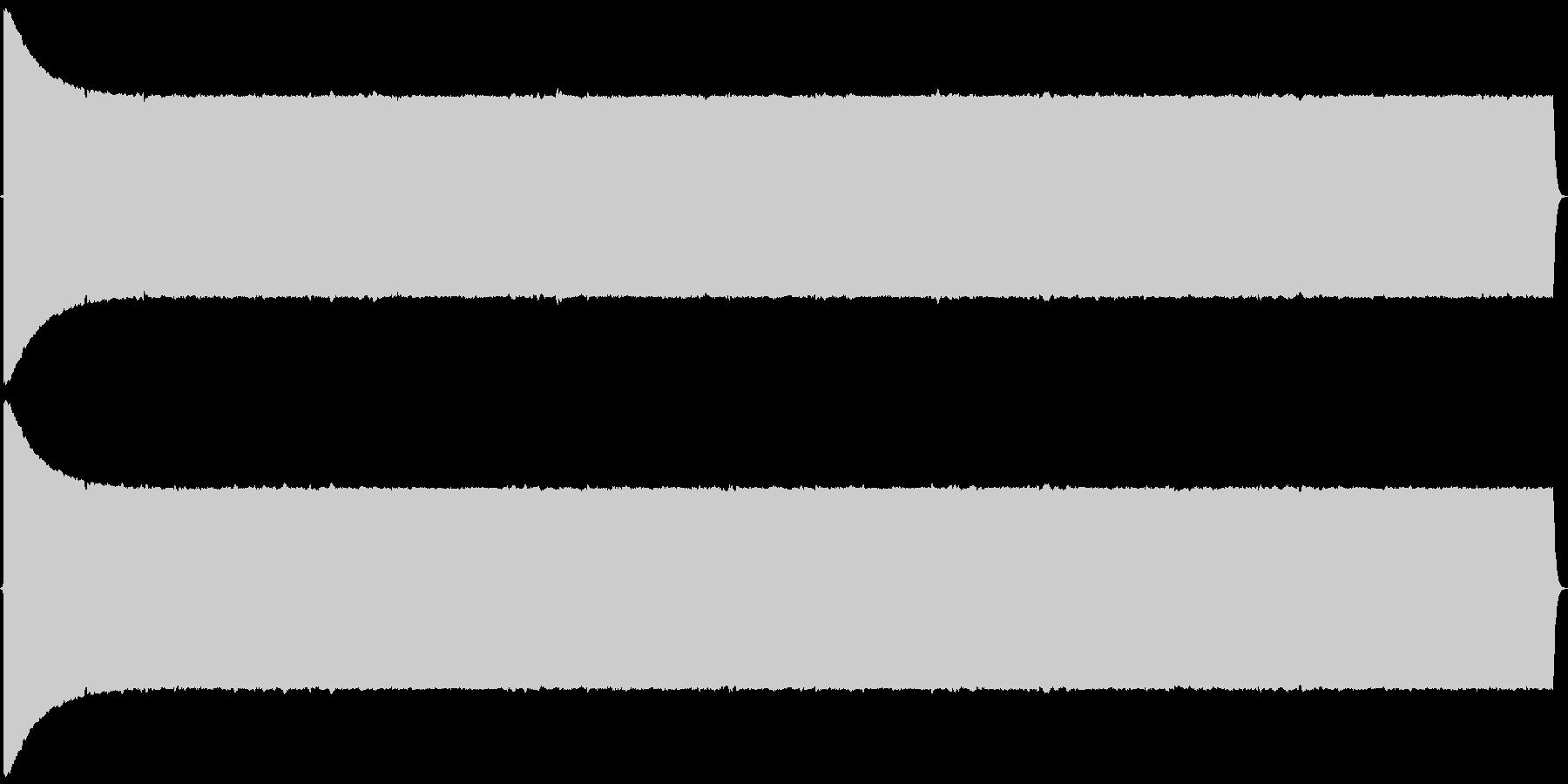 ポヨヨヨヨ。言葉を伏せる音(低・長)の未再生の波形