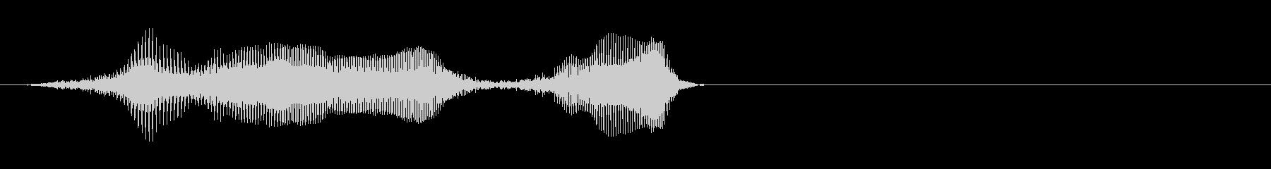 90(きゅうじゅっ)の未再生の波形