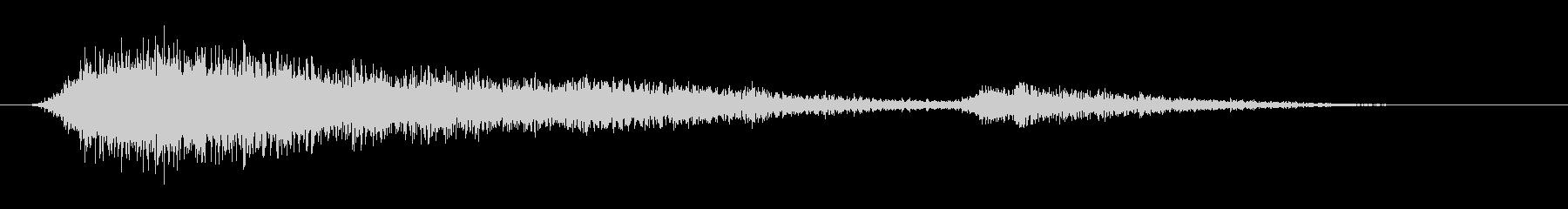 モンスター-遠い死-ロングリバーブの未再生の波形