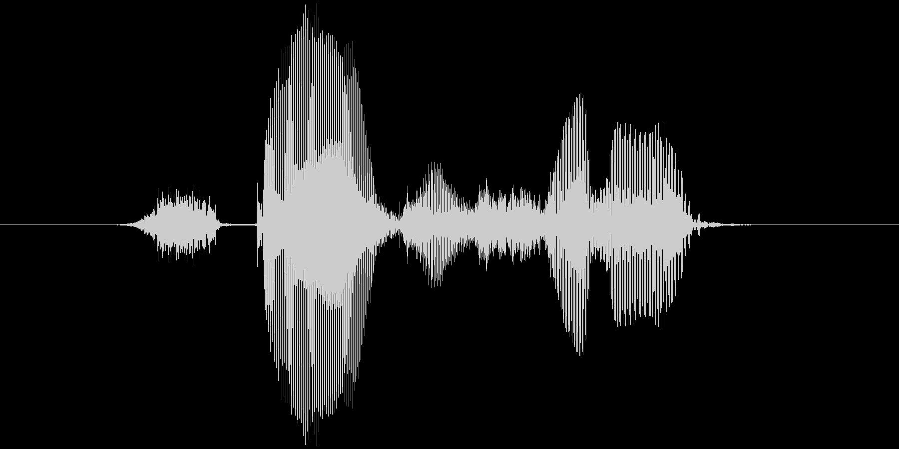 ステージ3(すりー)の未再生の波形