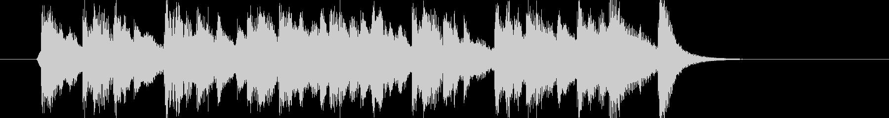 ラジオ風ジングル(1)の未再生の波形