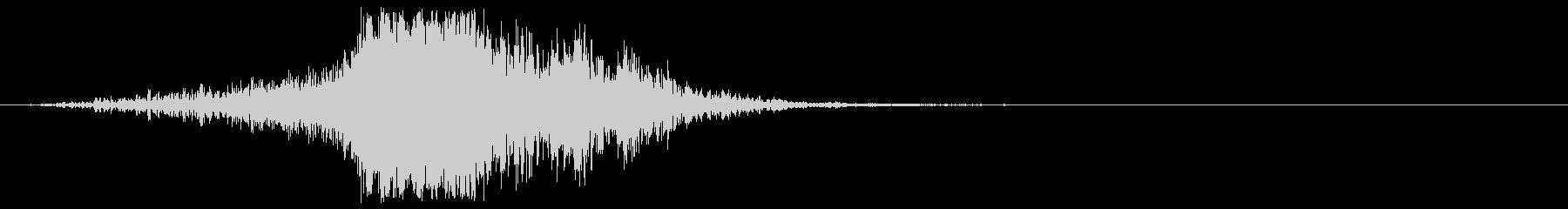 ジャキーン 必殺技 斬撃音の未再生の波形