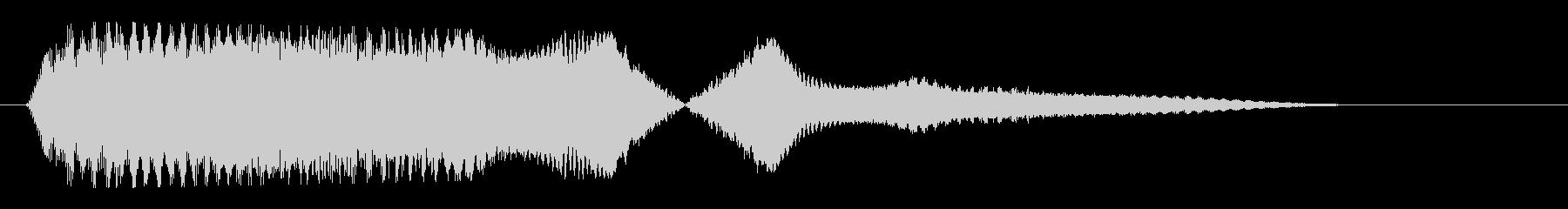 プヤァァ(高音・かわいい)の未再生の波形