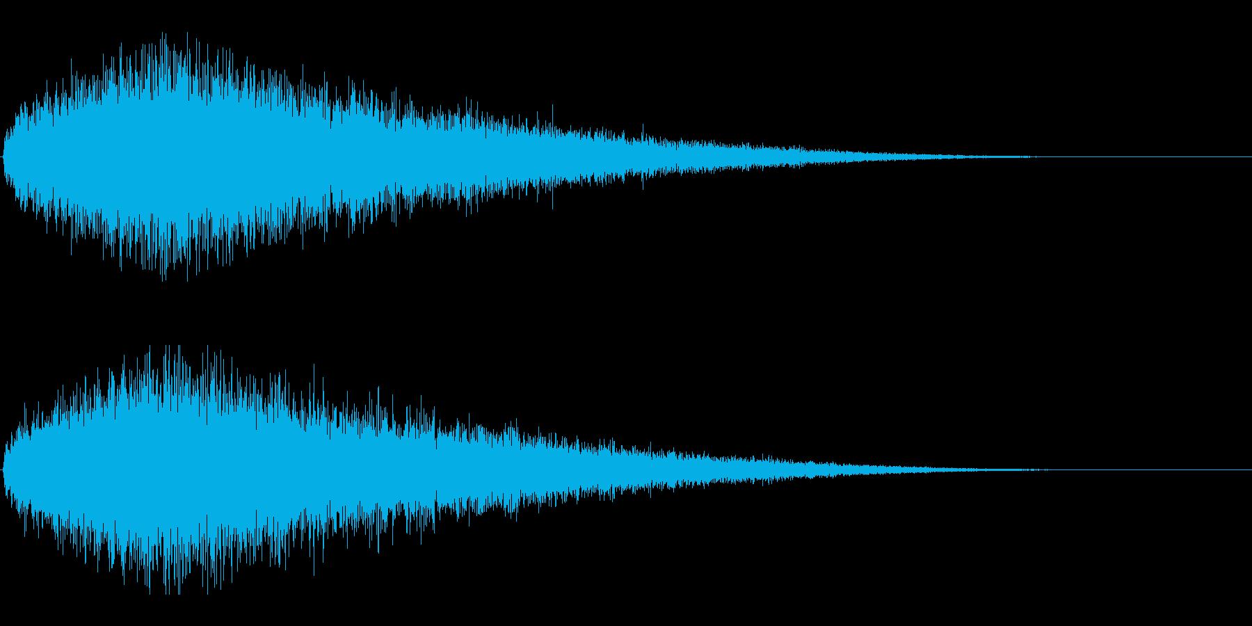 Dark_Attack-26の再生済みの波形