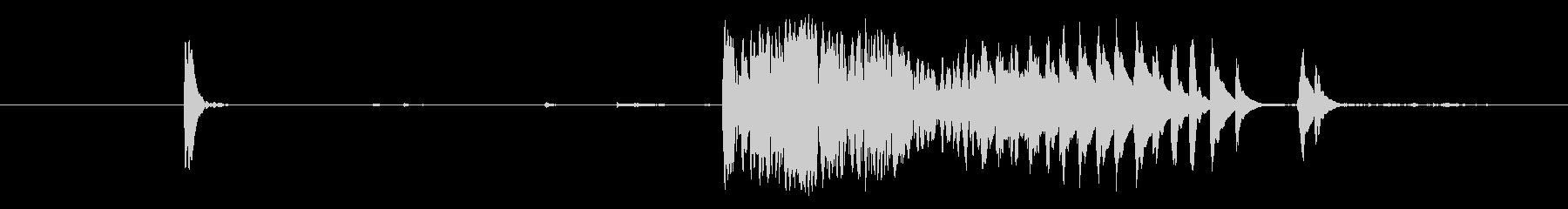 体 ギャグ02の未再生の波形