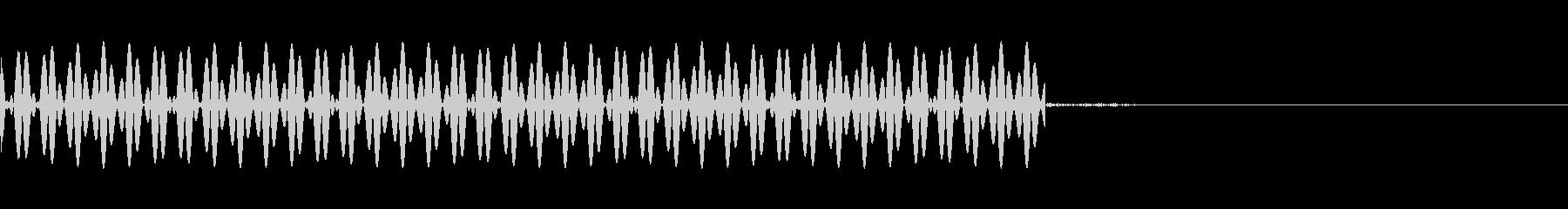 電話2の未再生の波形