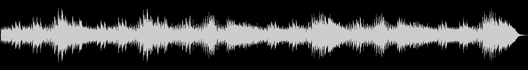 ピアノによるかわいい~メヌエットの未再生の波形