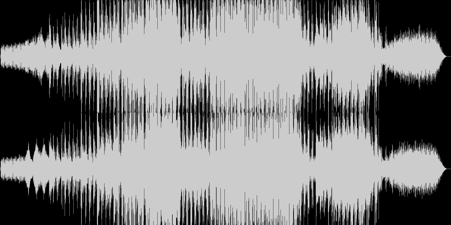 Half Step Aheadの未再生の波形