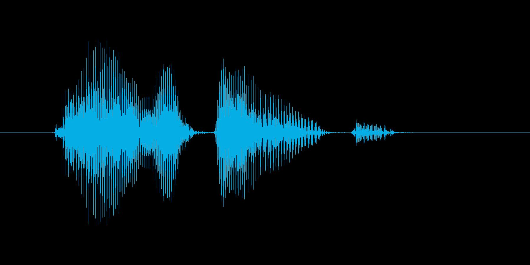ゲームポイントの再生済みの波形