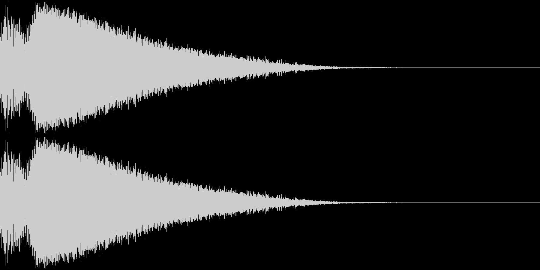着弾のイメージです。「合成するとおいし…の未再生の波形
