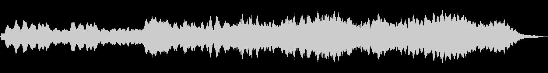 ディープトーン:着信音の高いロード...の未再生の波形