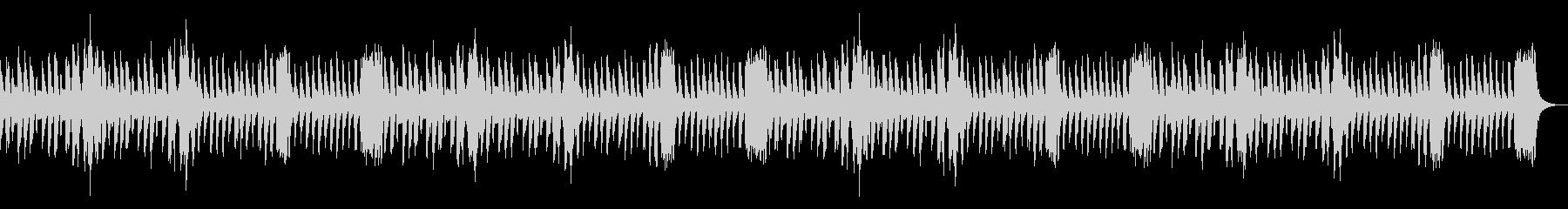コミカルなほのぼの散歩風。弦とVib.の未再生の波形