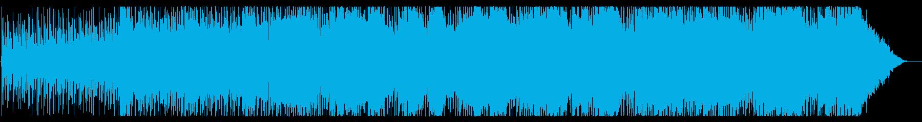 自由の為の解放曲の再生済みの波形