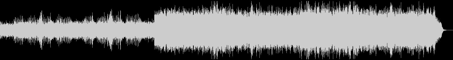 アコースティックギター草原のイメージの未再生の波形