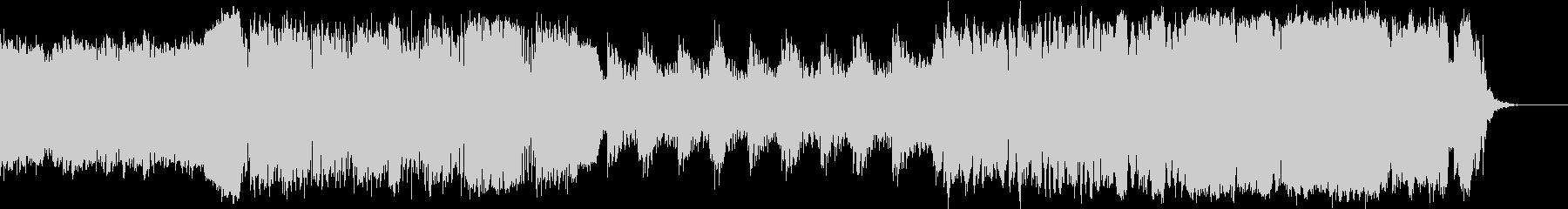 エピックヴォーカライズとクワイヤの未再生の波形