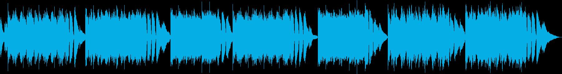清らかな水の流れをイメージしたピアノ曲の再生済みの波形