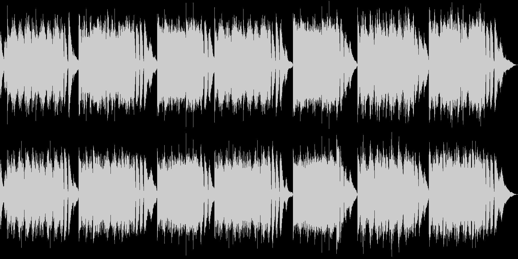 清らかな水の流れをイメージしたピアノ曲の未再生の波形