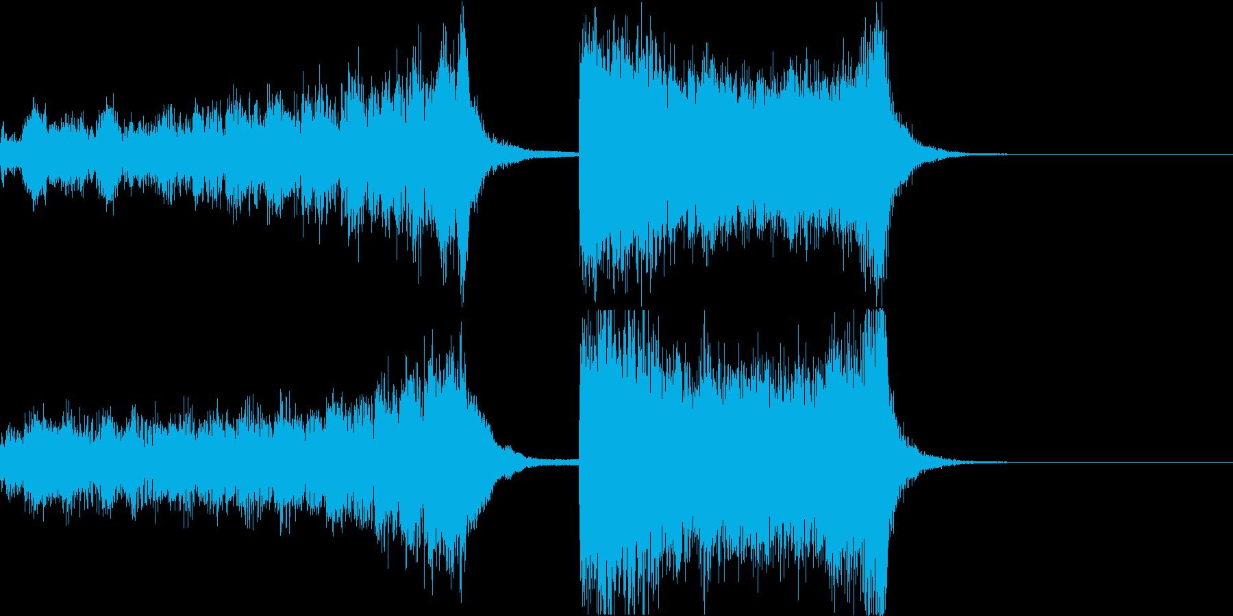 鬼気迫るオーケストラ・ジングルの再生済みの波形