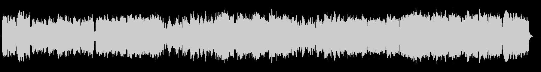 ゆったり明るいシンセサイザーサウンドの未再生の波形